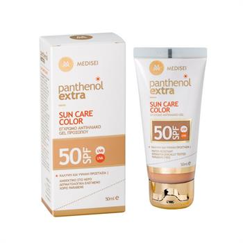 Panthenol Extra Sun Care Color SPF50 50ml