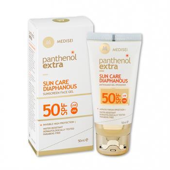 Panthenol Extra Sun Care Diaphanous Face Gel SPF50 50ml