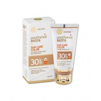 Panthenol Extra Sun Care Color SPF30 50ml