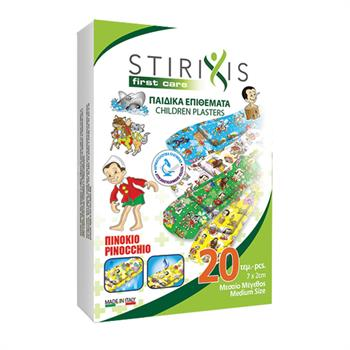Stirixis First Care Παιδικά Επιθέματα 7x2cm 20τμχ