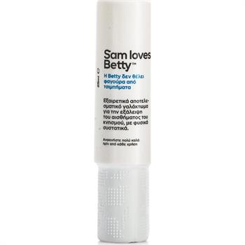 Sam Loves Betty After Bite Spray 25ml
