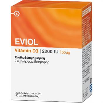Eviol Vitamin D3 2200iu 55mcg 60caps