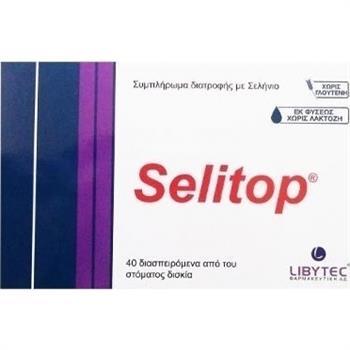 Libytec Selitop 40 διασπειρόμενα δισκία