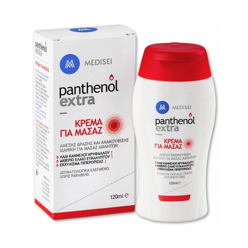 Panthenol Extra Μassage Cream 120ml