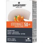 Superfoods Ιπποφαές 50+ 30caps