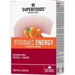 Superfoods Ιπποφαές Energy 30caps