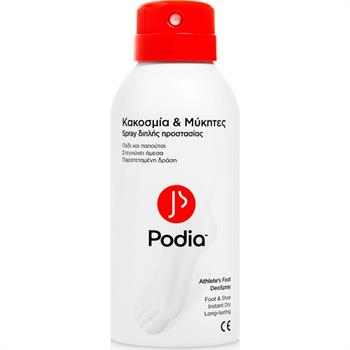 Podia Athete's Foot Deo Spray Κακοσμία & Μύκητες 150ml
