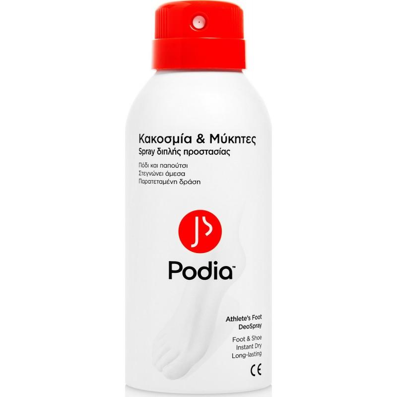 Podia Athete's Foot Deo Spray Κακοσμία & Μύκητες 150ml
