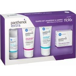 Panthenol Extra Set Face and Eye Cream 50ml & White Tea Beauty Intensive Mask 50ml & Volcanic Sand Facial Scrub 50ml & Micellar True Cleanser 3 In 1 100ml