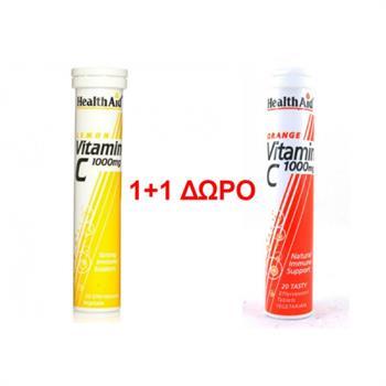 Health Aid Vitamin C 1000mg (1+1 ΔΩΡΟ) με Γεύση Πορτοκάλι & Λεμόνι 2x20 αναβράζοντα δισκία
