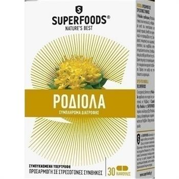 Superfoods Rhodiola 250mg 30caps