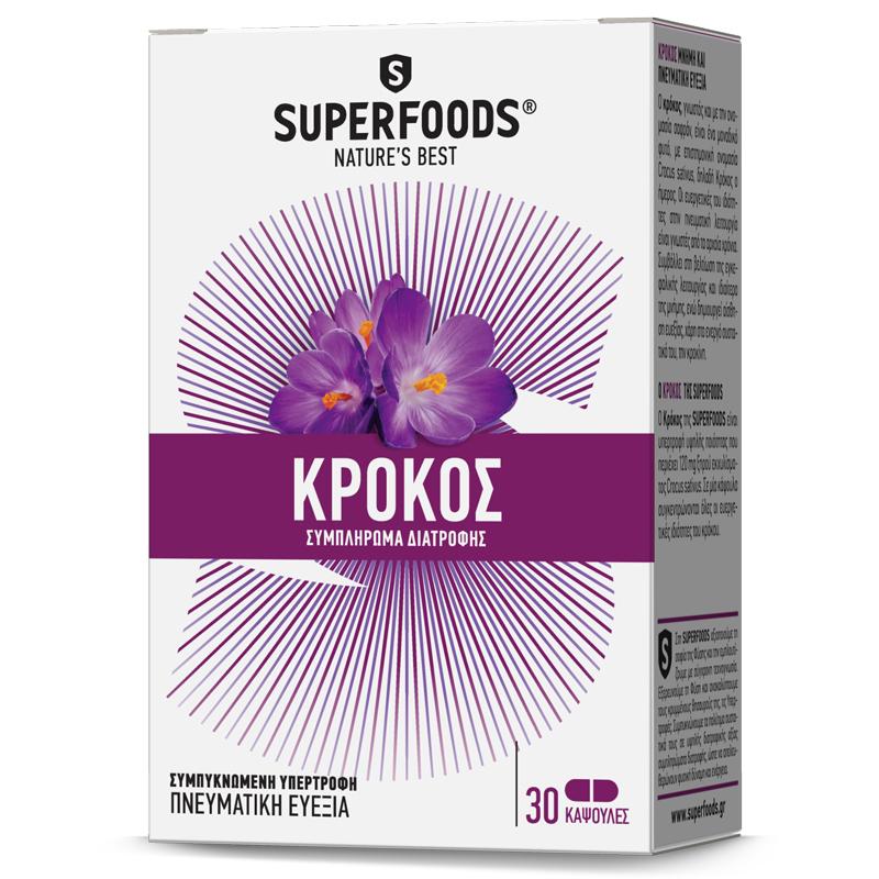 Superfoods Κρόκος 120mg 30caps