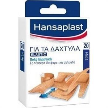 Hansaplast Elastic για τα Δάχτυλα 20τμχ