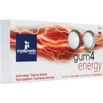 My Elements Gum 4 Energy 10τμχ