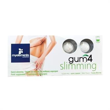 My Elements Gum 4 Slimming 10τμχ