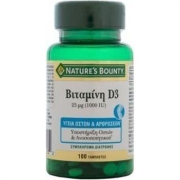 Nature's Bounty Vitamin D3 1000IU 25mg 100tabs