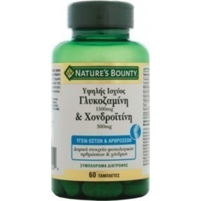 Nature's Bounty Υψηλής Ισχύος Γλυκοζαμίνη & Χονδροϊτίνη 300mg 60tabs