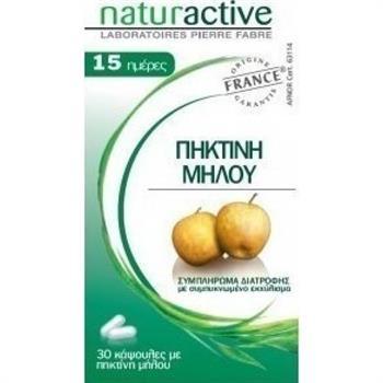 Naturactive Πηκτίνη Μήλου 30caps
