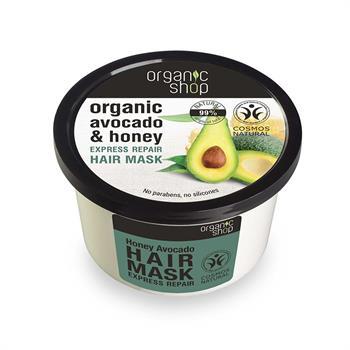 Natura Siberica Μάσκα μαλλιών για γρήγορη επανόρθωση με Βιολογικό Αβοκάντο & Μέλι 250ml