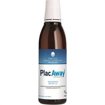 Plac Away Thera Plus 0.12% Στοματικό Διάλυμα 250ml