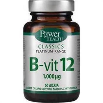 Power Health Classics Platinum B-Vit 12 1000mg 60caps