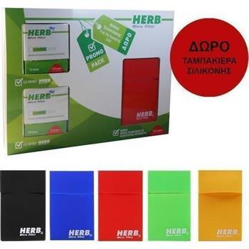 Herb Micro Filter 24 Πίπες & Δώρο Κόκκινο Θήκη Σιλικόνης