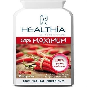 Healthia Caps Maximum 500mg 90caps