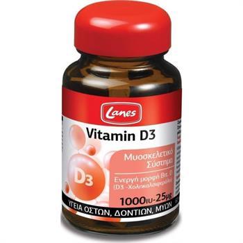 Lanes Vitamin D3 1000iu 25μg 60tabs