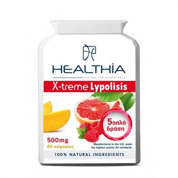 Healthia X-treme Lypolisis 500mg 60caps