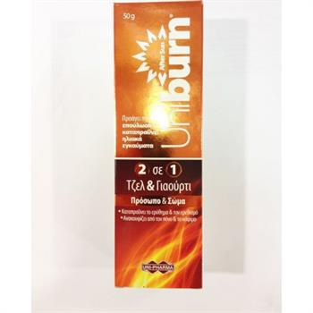 Uni-Pharma UniBurn 2 in 1 After Sun Gel & Yogurt 50gr