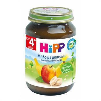 HiPP Βρεφική Φρουτόκρεμα με Μήλο & Μπανάνα 190gr
