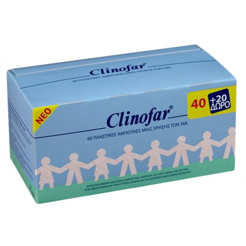 Clinofar Aμπούλες Φυσιολογικού Ορού για την Μύτη 40x5ml & ΔΩΡΟ 20X5ml