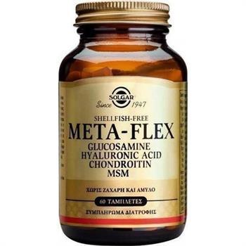 Solgar Meta-Flex Glucosamine Chondroitin Hyaluronic Acid MSM (Shellfish-Free) 60tabs