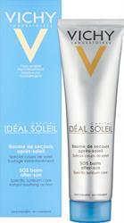 Vichy Ideal Soleil After Sun SOS Balm 100ml
