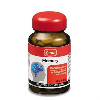 Lanes Multi Memory 30tabs