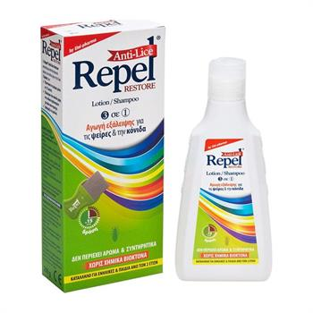Uni-Pharma Repel Anti-Lice Restore Lotion & Shampoo Αγωγή 3 σε 1 200gr