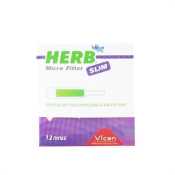 Herb Micro Filter Slim 12τμχ
