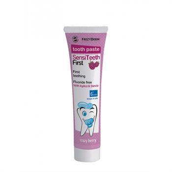 Frezyderm SensiTeeth First Tooth Paste 40ml