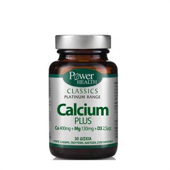 Power Health Classics Platinum Calcium Plus 30tabs