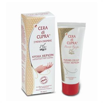 Cera Di Cupra Plus, Ενυδατική Κρέμα Χεριών με Φυσικό Κερί Μελισσών 75ml