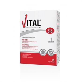 Vital Plus Q10 Πολυβιταμίνη για Τόνωση 14caps