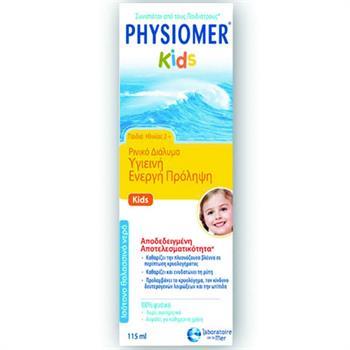 Physiomer Kids Spray Θαλασσινό Νερό 115ml