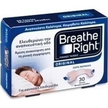 Breathe Right Nasal Strips Small-Medium 30 Strips