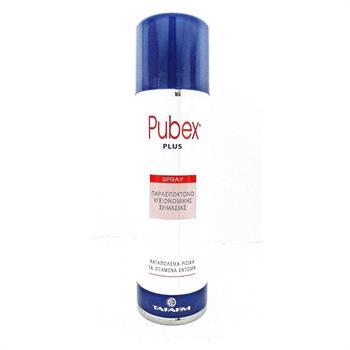 Pubex Plus Παρασιτοκτόνο Spray 250ml
