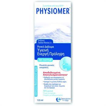 Physiomer Normal Spray Θαλασσινό Νερό 135ml