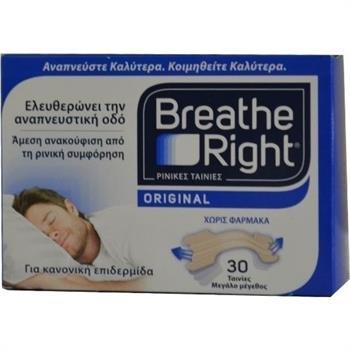 Breathe Right Nasal Strips Large 30 Strips