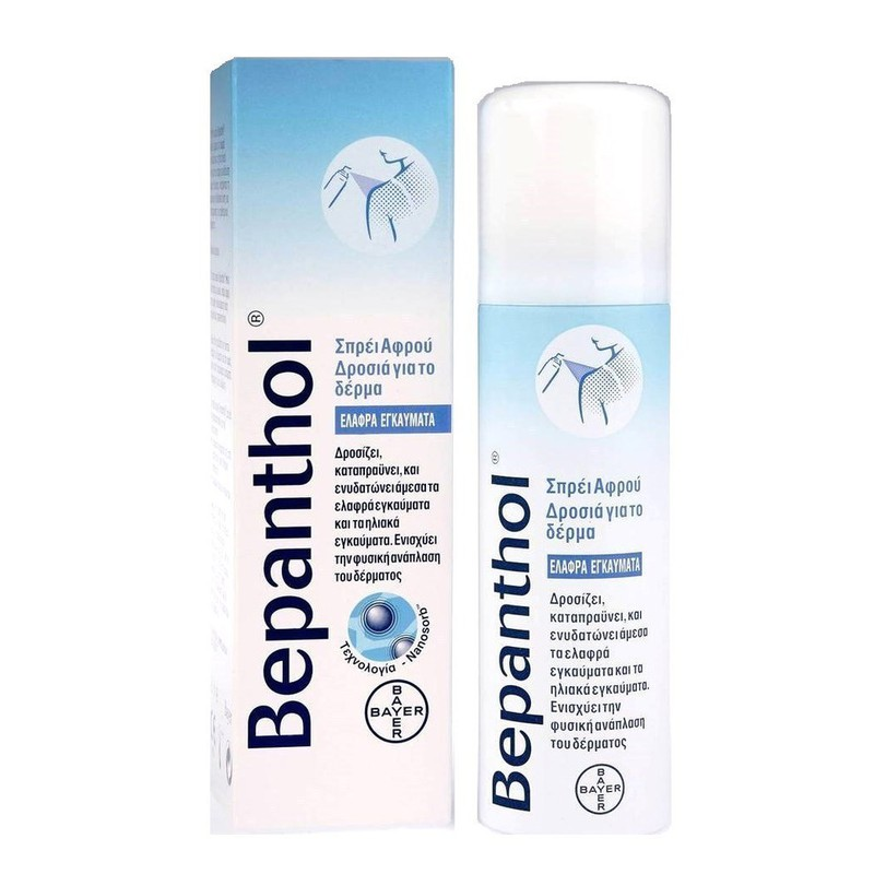 Bepanthol Cooling Foam Spray for Sun Burns 75ml