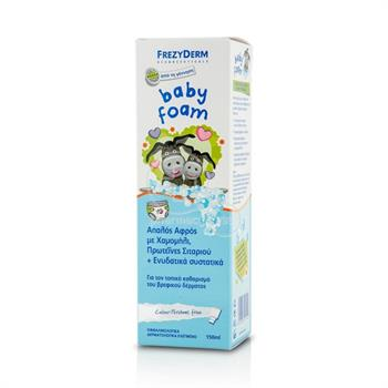 Frezyderm Baby Foam Απαλός Αφρός Καθαρισμού 150ml