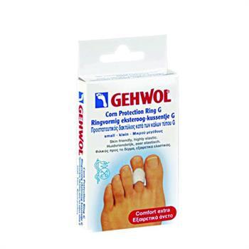 Gehwol Προστατευτικός Δακτύλιος Δακτύλων Ποδιού G Mini 18mm 2τμχ
