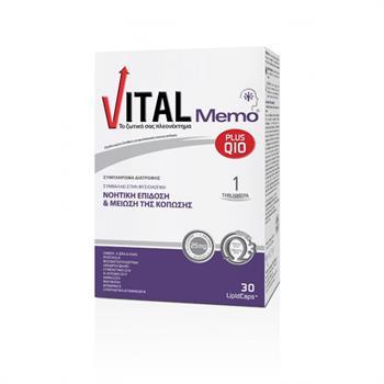 Vital Memo Plus Q10 για την Μνήμη και την Συγκέντρωση 30caps